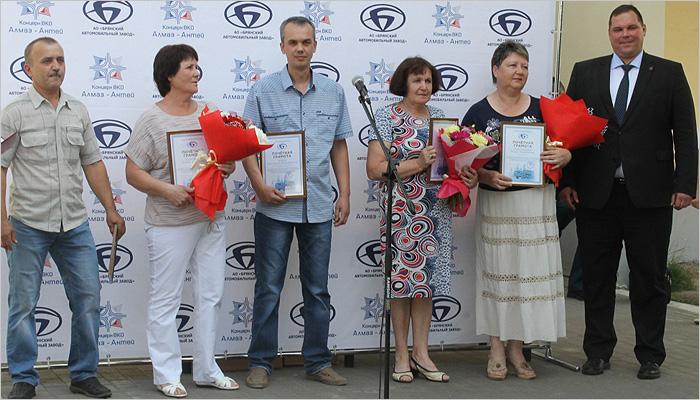 Брянский автомобильный завод отметил 61-й день рождения