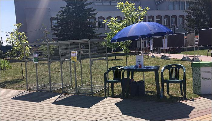 «Чистая планета» организовала в Брянске раздельный сбор мусора на праздновании Дня России