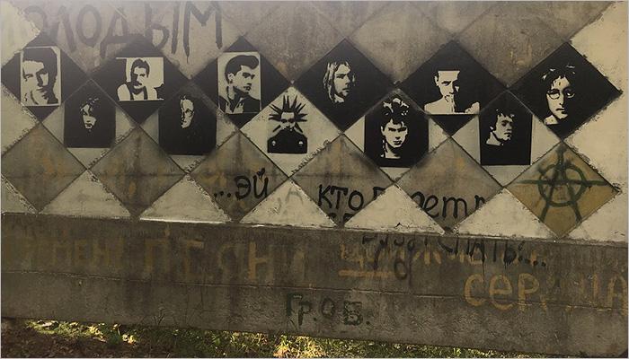 В Клинцах официально открывается давно существующая «стена Цоя»