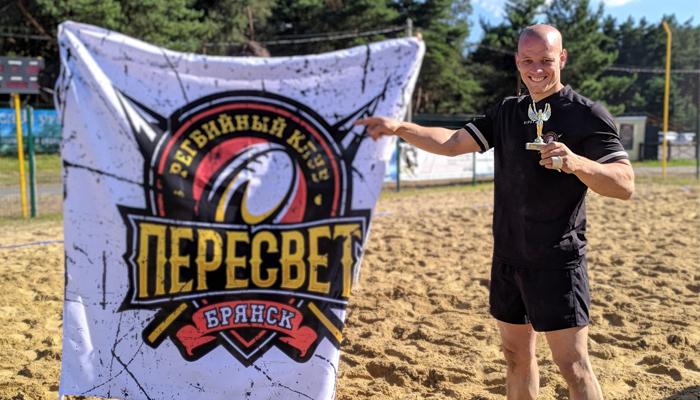 Брянский «Пересвет» стал четвёртым на первенстве ЦФО по пляжному регби в Белгороде