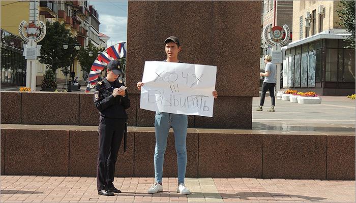 Митинг в Москве — задержания в Брянске: после пикетов на площади Ленина задержаны трое