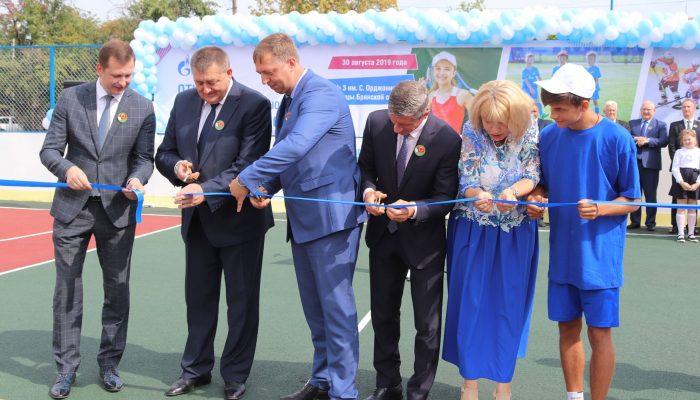 Школа №3 в Клинцах к 1 сентября получила многофункциональную спортплощадку