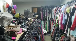 Одежда из секнод-хенда, плюсы и минусы выбора