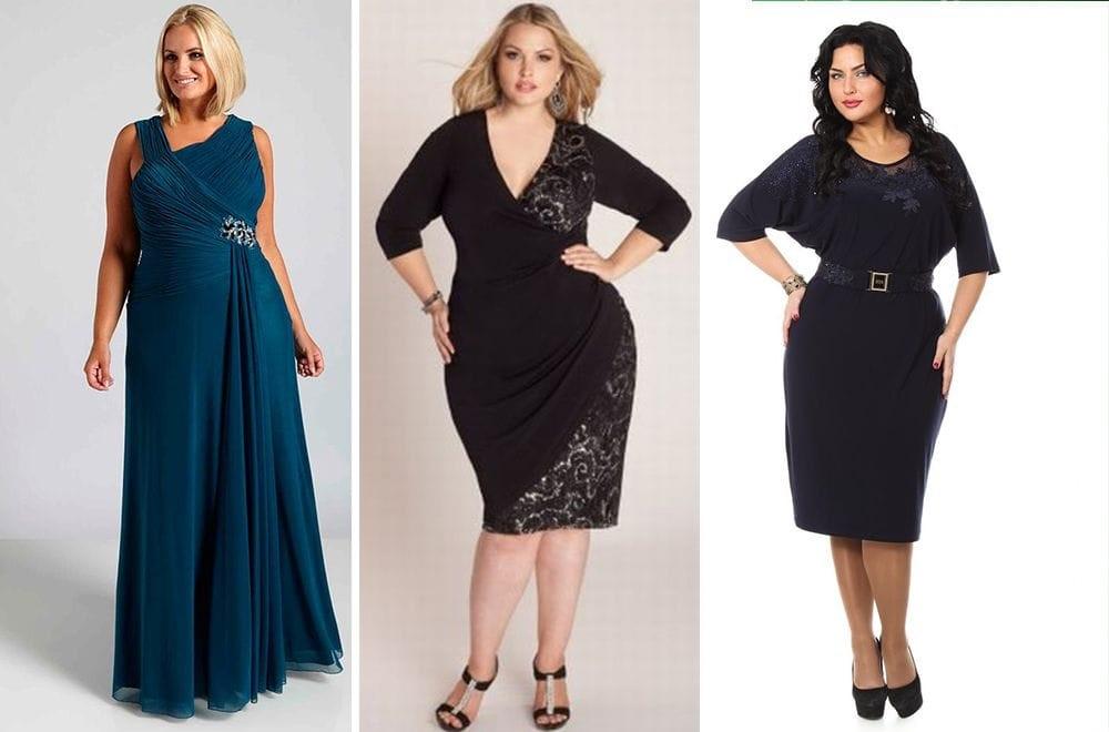 Как правильно выбрать вечернее платье для полных девушек?