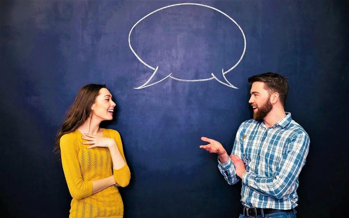 Как повысить уровень коммуникации: 4 метода
